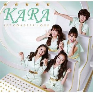 CD)KARA/ジェットコースターラブ(初回出荷限定盤(初回...