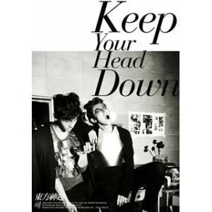 CD)東方神起/ウェ(Keep Your Head Down)(初回出荷限定盤(初回限定生産盤))(DVD付) (AVCK-79025)|hakucho