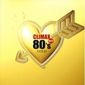CD)クライマックス ベスト 80's ゴールド (MHCL-1951)|hakucho