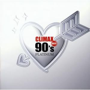 CD)クライマックス・ベスト 90'sプラチナ (MHCL-1953)|hakucho