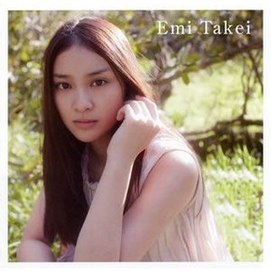 CD)武井咲/恋スルキモチ(初回出荷限定盤(初回限定盤A))...