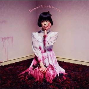 CD)ハナエ/BLACK BERRY (TOCT-40375)