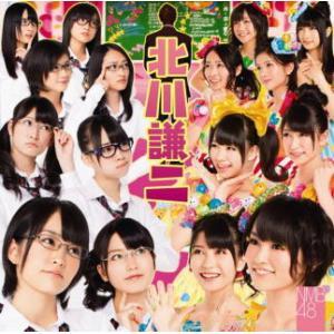 CD)NMB48/北川謙二(Type-A)(DVD付) (YRCS-90025) hakucho