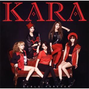 CD)KARA/ガールズ フォーエバー(初回出荷限定盤(初回...