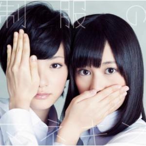 CD)乃木坂46/制服のマネキン(Type-A)(DVD付) (SRCL-8201)|hakucho