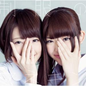 CD)乃木坂46/制服のマネキン (SRCL-8207)|hakucho