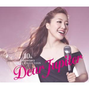 CD)平原綾香/10周年記念シングル・コレクション〜Dear...