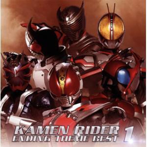 CD)「KAMEN RIDER」ENDING THEME BEST 1 (AVCA-62248)|hakucho