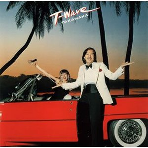 CD)高中正義/T-WAVE (UPCY-6716)|hakucho