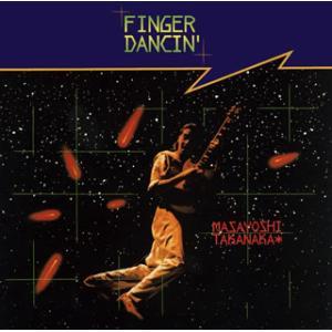 CD)高中正義/FINGER DANCIN' (UPCY-6717)|hakucho