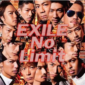 CD)EXILE/No Limit (RZCD-59441)