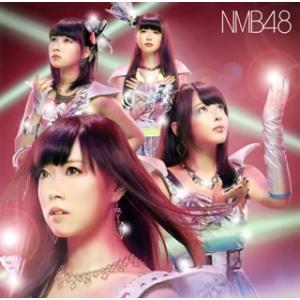 CD)NMB48/カモネギックス(Type-B)(DVD付) (YRCS-90037) hakucho