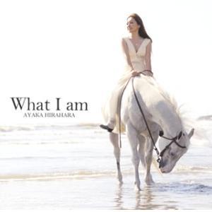 CD)平原綾香/What I am(初回出荷限定盤(初回限定...