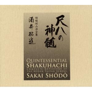 CD)酒井松道/尺八の神髄 明暗対山派全集 (VZCG-8507) hakucho