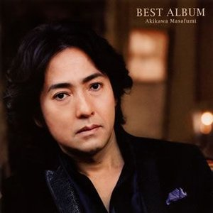 CD)ベストアルバム 秋川雅史(VO) (TECG-38096)|hakucho