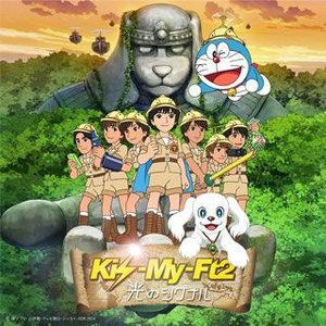 CD)Kis-My-Ft2/光のシグナル(初回出荷限定盤(初回生産限定盤B))(DVD付) (AVCD-48950)|hakucho