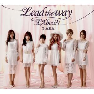 CD)T-ARA/Lead the way/LA'booN(初回出荷限定盤(初回限定盤A))(DVD付) (TYCT-39011)