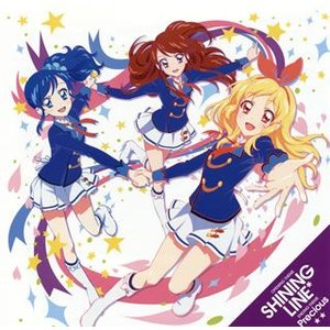 CD)「アイカツ!」2年目新オープニング/エンディングテーマ〜SHINING LINE*/Precious (LACM-14227)|hakucho