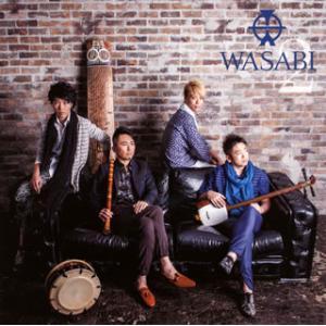 CD)WASABI/WASABI2 (VZCG-795)|hakucho