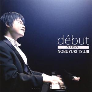 CD)debut 辻井伸行(P) (AVCL-84079)