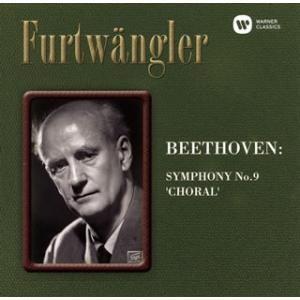 CD)ベートーヴェン:交響曲第9番「合唱付き」...の関連商品6