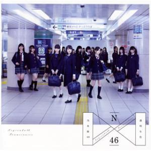 CD)乃木坂46/透明な色(TYPE-C) (SRCL-8667)|hakucho