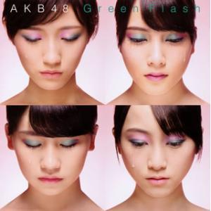 CD)AKB48/Green Flash(Type H)(初回限定盤)(DVD付) (KIZM-90329)|hakucho