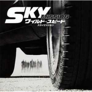 CD)「ワイルド・スピード スカイミッション」オリジナル・サウンドトラック (WPCR-16244) hakucho