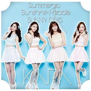CD)KARA/サマー☆ジック/Sunshine Mirac...