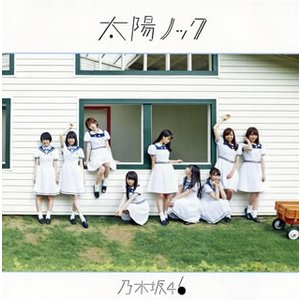 CD)乃木坂46/太陽ノック(TYPE-B)(DVD付) (SRCL-8842)|hakucho