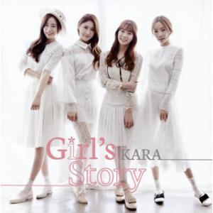 CD)KARA/Girl's Story(通常盤) (UPC...