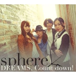 CD)スフィア/DREAMS,Count down!(初回出荷限定盤(初回限定生産盤A))(DVD付) (LASM-34176)