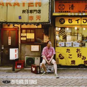 CD)祝!リスペクト20年〜みなさまのおかげで〜 (RES-271)|hakucho