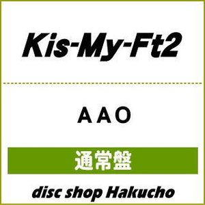 CD)Kis-My-Ft2/AAO(通常盤) (AVCD-83392)|hakucho
