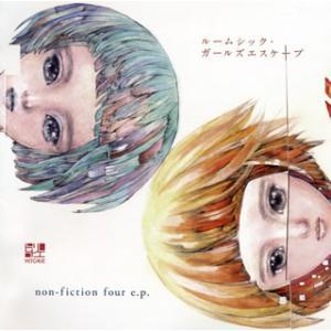 CD)ヒトリエ/ルームシック・ガールズエスケープ/non-fiction four e.p.(通常盤) (AICL-2995)|hakucho