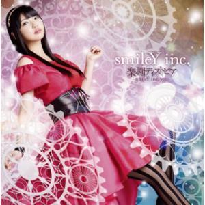 CD)smileY inc./楽園ディストピア-smileY inc.ver.- (EYCA-10717) hakucho