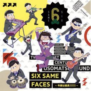 CD)「おそ松さん」〜SIX SAME FACES-今夜は最高!!!!!!-/イヤミ(CV:鈴村健一)feat (EYCA-10731)|hakucho