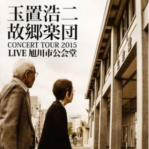 CD)玉置浩二/玉置浩二 LIVE 旭川市公会堂 (XQMU-1002) hakucho