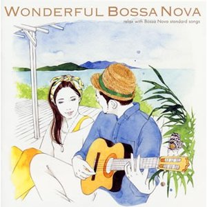 CD)ワンダフル・ボサ・ノヴァ〜リラックス・ウィズ・ボサ・ノヴァ・スタンダード・ソングス (KICP-1755)|hakucho