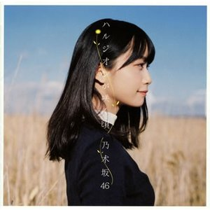 CD)乃木坂46/ハルジオンが咲く頃(Type A)(DVD付) (SRCL-9025)|hakucho