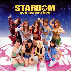 CD)スターダム new generation (KICS-3360)|hakucho