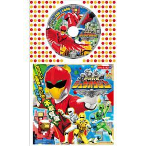 CD)コロちゃんパック スーパー戦隊シリーズ「動物戦隊ジュウオウジャー」 (COCZ-1142)|hakucho