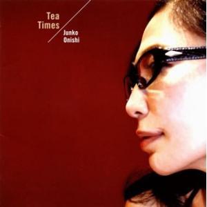 CD)大西順子/Tea Times (VRCL-18853)