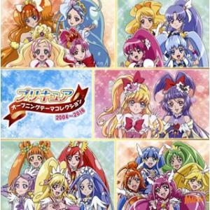 CD)「プリキュア」オープニングテーマコレクション 2004〜2016(通常盤) (MJSA-1194) hakucho