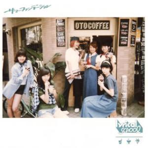 CD)リリカルスクール/サマーファンデーション(初回出荷限定盤(初回限定盤Type-A))(DVD付) (KICM-91694)