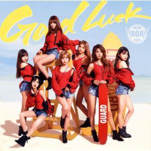 CD)AOA/Good Luck(初回出荷限定盤(初回限定盤 Type A))(DVD付) (UICV-9183)
