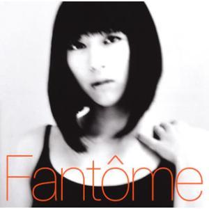 CD)宇多田ヒカル/Fantome (TYCT-60101)