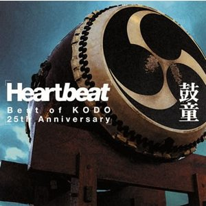 CD)Heartbeat Best of KODO 25th Anniversary(期間限定盤(2018年3 (SICC-2109)|hakucho