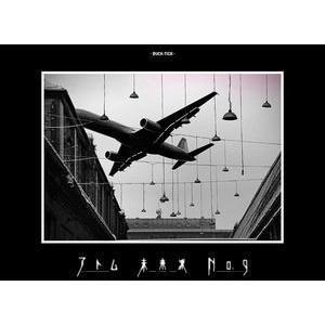 CD)BUCK-TICK/アトム 未来派 No.9(初回出荷限定盤(初回限定盤A))(Blu-ray付) (VIZL-1041)