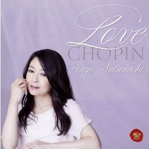 CD)永遠のショパン 仲道郁代(P)(DVD付) (SICC-9002)